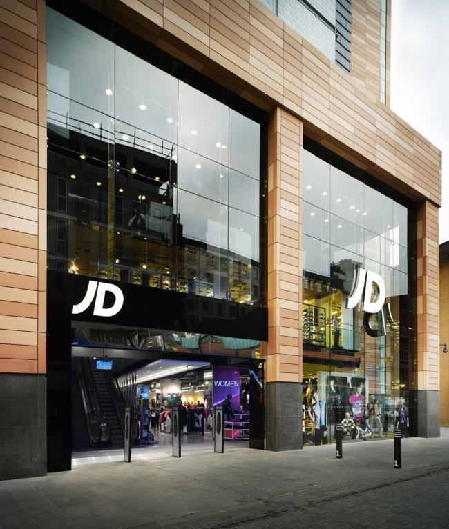 The JD Sports' takeover of Footasylum will be the subject of an in-depth probe